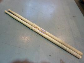 Hima_stick