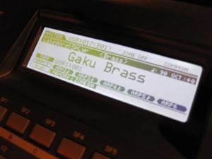 Gakushi4