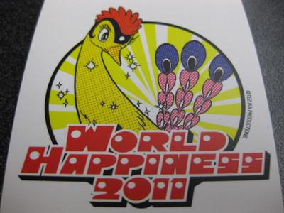 Wh20111