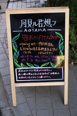 Img_7584_2