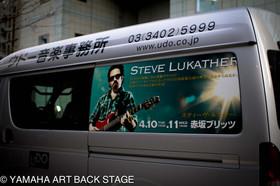 Sl_japan12