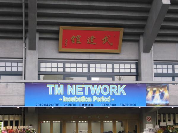 Tm4_2