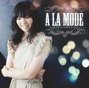 A_la_mode_senri