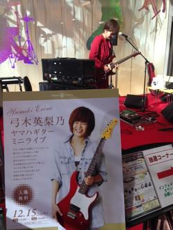 Yumiki_riha_3