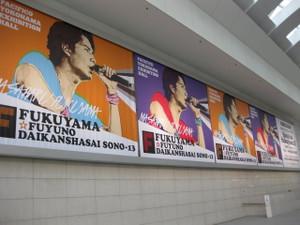 Hoteldefukuyama2