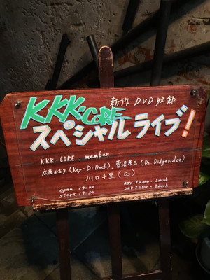 Kkkcore