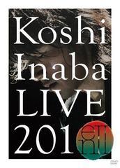 Koshi_inaba_2